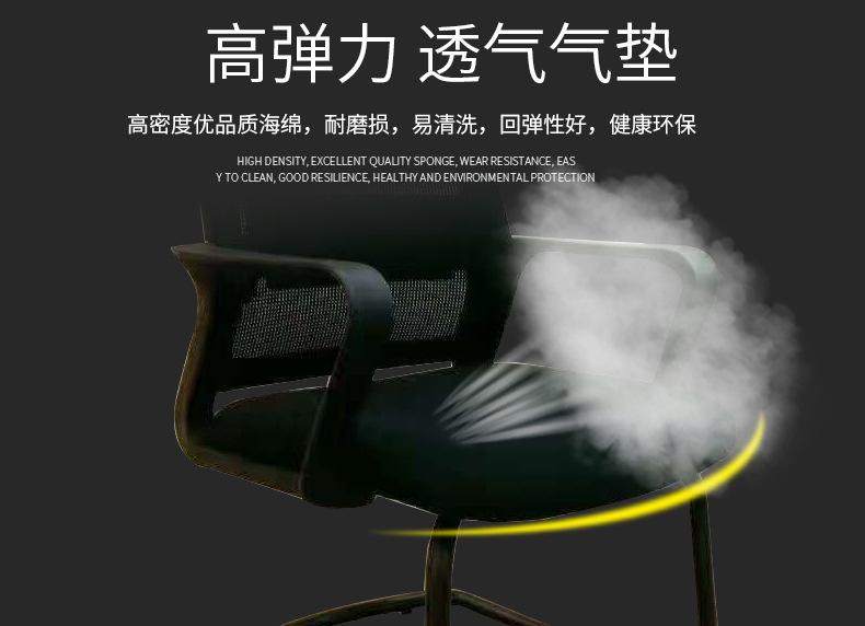会议椅 LS-H02