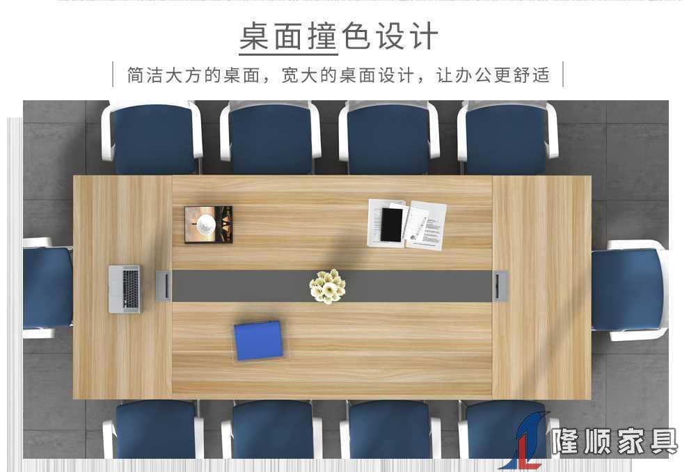 会议桌SW-HYZ06