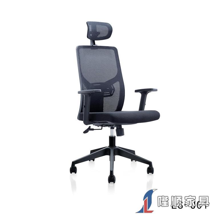 经理椅LS-J01