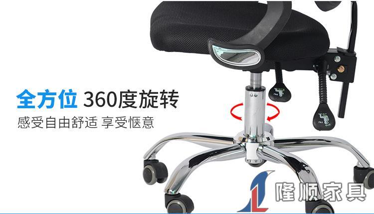 经理椅HS-J01