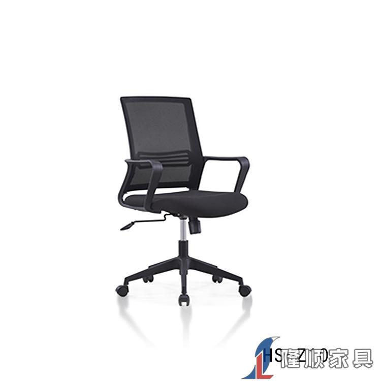 员工转椅HS-Z09