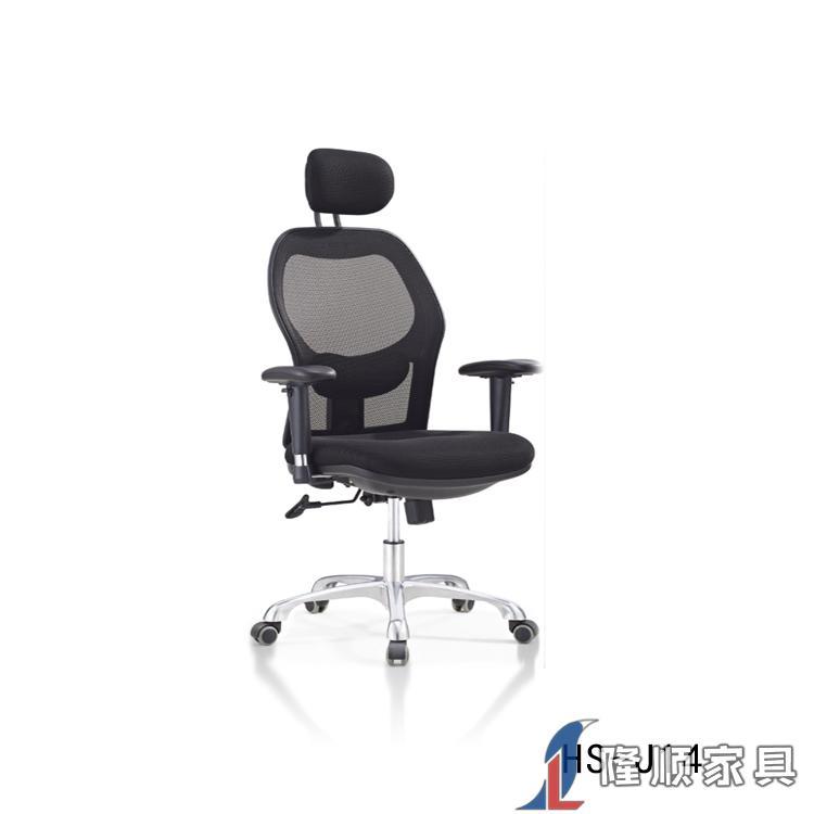 经理椅HS-J14
