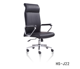 经理椅HS-J22