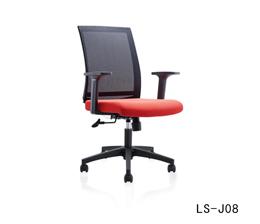 经理椅LS-J08