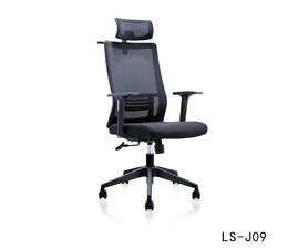 经理椅LS-J09