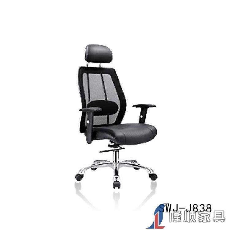 经理椅SWJ-J838