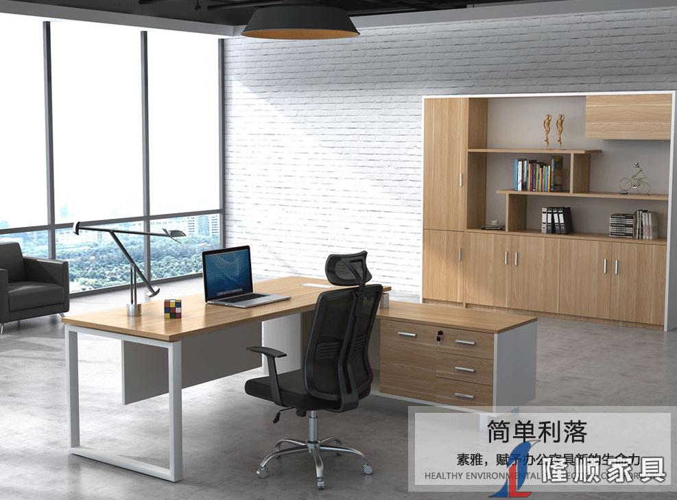 经理桌SW-JL04