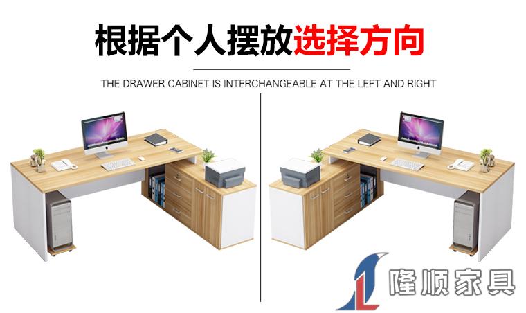 经理桌SW-JL08