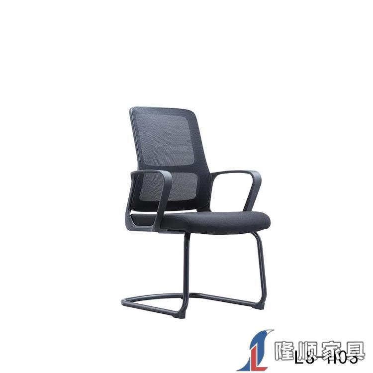 会议椅 LS-H03