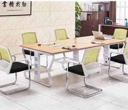 会议桌SW-HYZ07