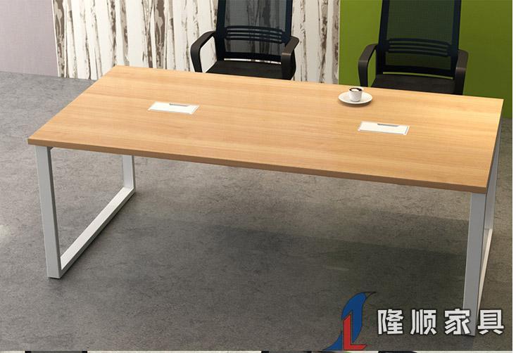 会议桌SW-HYZ15