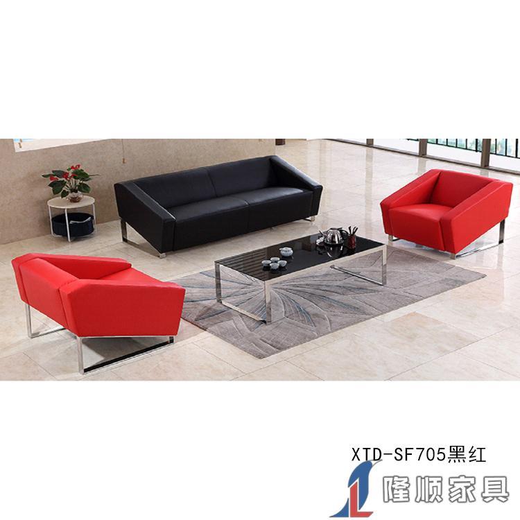 w88登录沙发XTD-SF705黑红